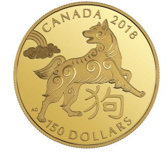 2018 150 gold coin year of the dog monnaie collection royale